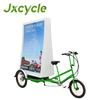 higher quality trapezoid style advertising bike trailer