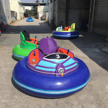 Kids&adults favorite park game bumper car games for kids, exciting free parking game battery bumper cars for sale