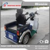 alibaba China wholesale 110cc handicapped scooter
