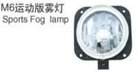 FOR MAZDA 6 SPORTS Auto Car fog lamp fog light