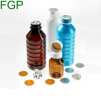 China factory price for gold aluminum foil induction seal liner/wad for jar bottle PE PP containers