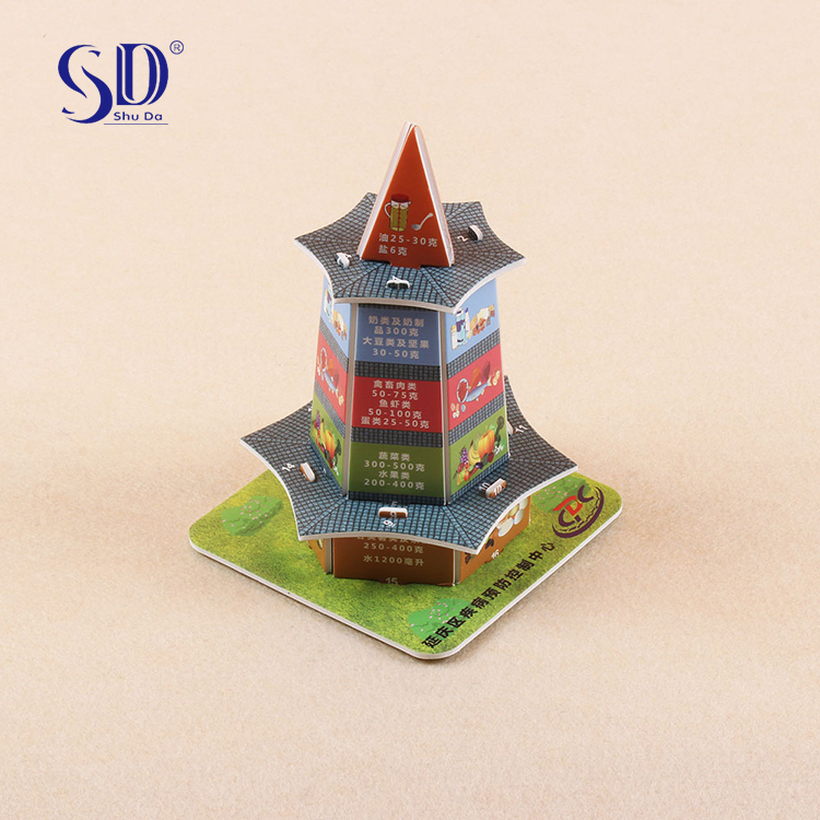 Child toys gift box building world famous 3d mini architecture series eps puzzle card
