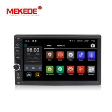 Free shipping Quad Core 7'' Double din android universal 2Din Android7.1 Car GPS Radio auto Stereo wifi 4G LTE 2G RAM