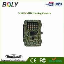 Multifunctional Hunting camera with CE certificate