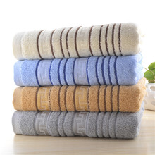 Skin-Friendly Luxurious High Quality Children Cotton Bath Towel