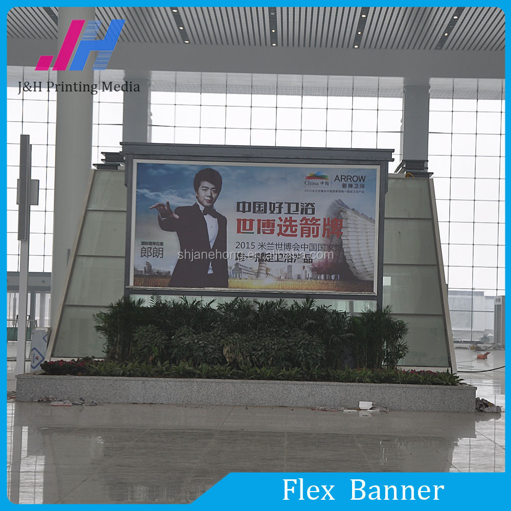High Quatity Printer Vinyl Banner Good Price Flex Banner For Printing