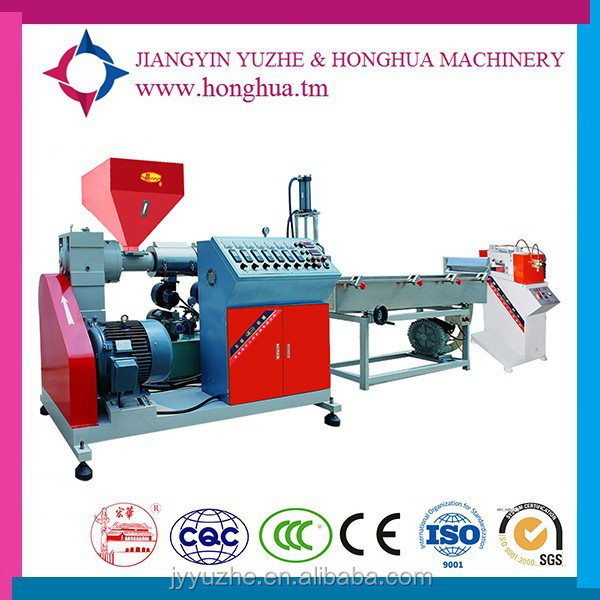 waste PP PE bags/films plastic granulator machine