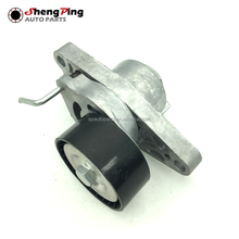 Belt tensioner pulley for PEUGEOT 206 CC (2D) OE 9638976580 5751.97 5751.A2 VKM33101