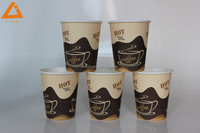 300cc single wall paper cup, 300cc single wall coffee paper cup