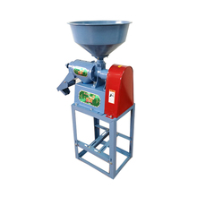 China supplier wholesale low cost custom mini rice mill