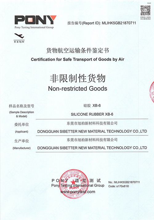 CERTIFICATE FOR SAFE TRANSPORT OF GOODS BY AIR