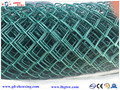 Guangzhou factory direct 100% new material plastic chain link fence ZX-GHW08