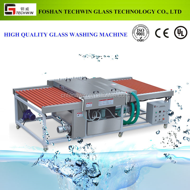 Glass Washed Machine/clean and dry Glass Machine with sponge roller