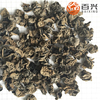 Dried Black Fungus - Cut root and none washed