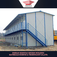 Steel Structure Movable Container House Office Picture