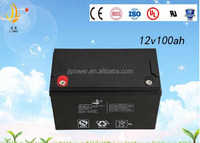 Good quality 12 Volt AGM VRLA Battery Rechargeable 12v 100ah exide ups battery used for UPS power back-up & portable apparatus