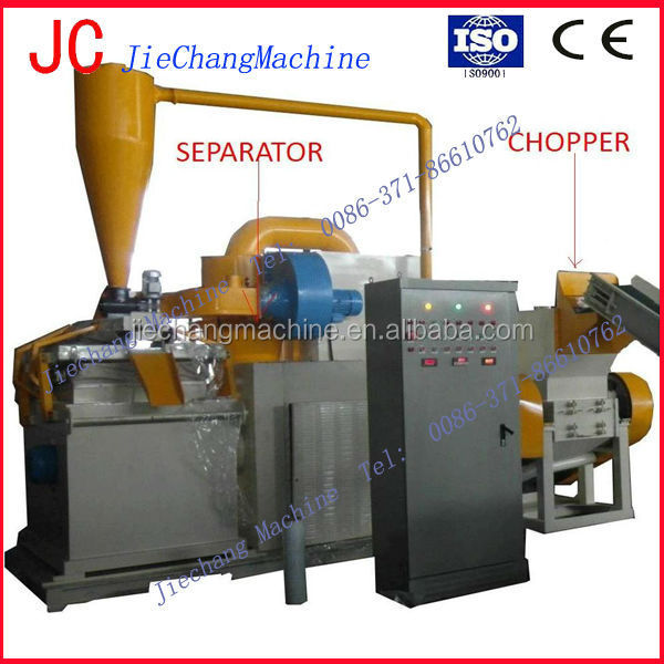 JC Scrap Cable Wire Recycling Equipment