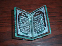 Islamic Crystal Glass Holy Quran gift, Muslim glass bomboniere gifts MH-G0324
