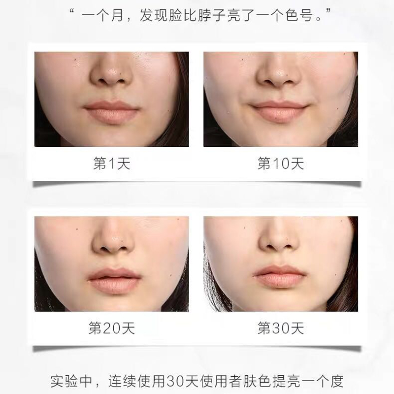 Skin Care Product Private Label Beauty Whitening Lotion Best Skin Whitening Face Cream For Women