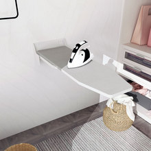 Wall Mounted Folding Ironing Board