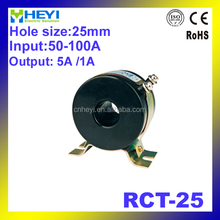 Big capacity single phase low voltage current transformer RCT-25 measure 50-100A shield current transformer