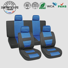 Factory Direct Sale sport car seat cover