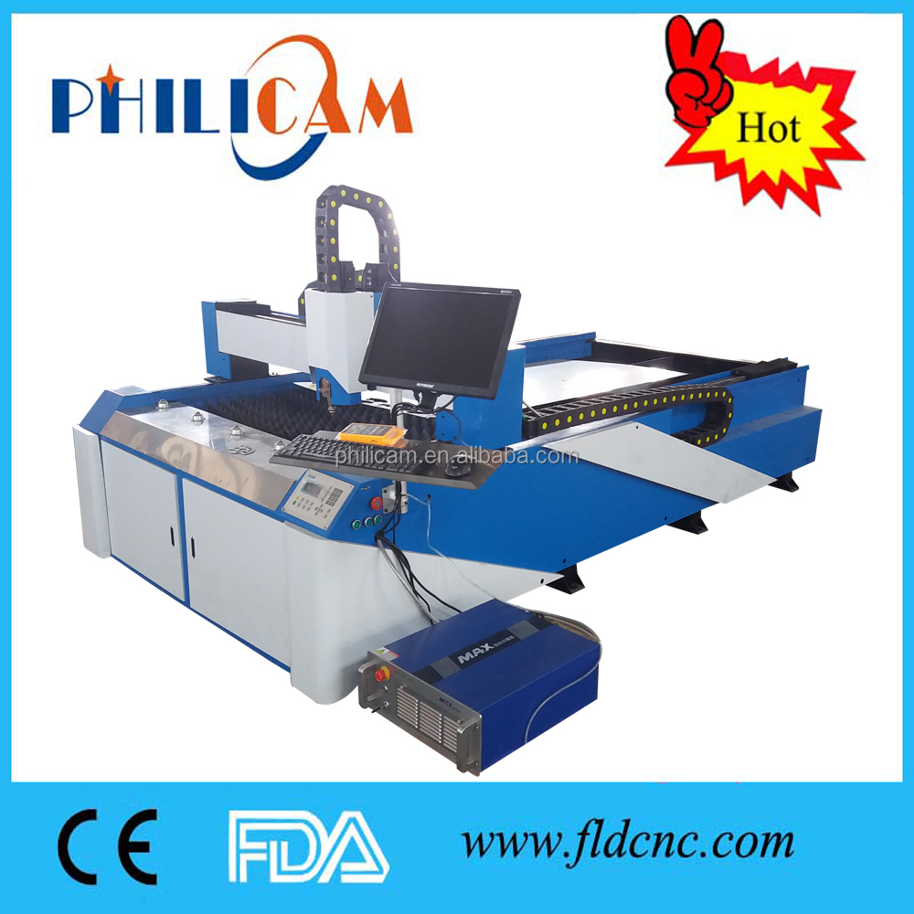 CNC carbon fiber laser 200w 300w 500w 750w metal laser cutting machine price