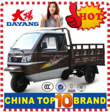 China BeiYi DaYang Brand 200cc/250cc/300cc cabin cargo three wheel motorcycle tricycle