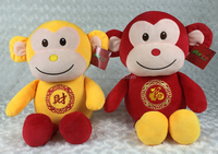 lovely and funny plush monkey stuffed toy with new design hot sale in China