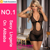 Hottest selling women seductive baby doll