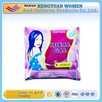 Hot Sale Dry Surface Disposable Sanitary Napkins