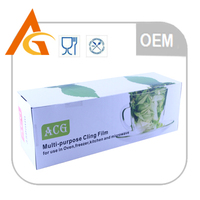 moisture proof pe cling film for food packaging