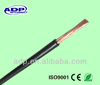 Copper Conductor PVC Insulation Flexible Wire 300V