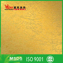Sell Metallic Gold Powder Coating Paint