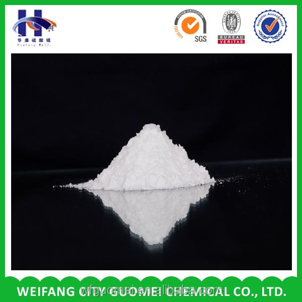 Shangdong 98% Magnesium Sulphate Anhydrous Agriculture use