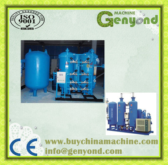 50Nm3 small oxygen generator for filling cylinder