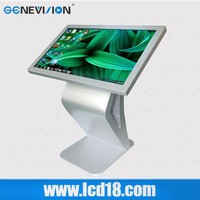 New style table 42inch Interactive LED screen(MAD-420PT)
