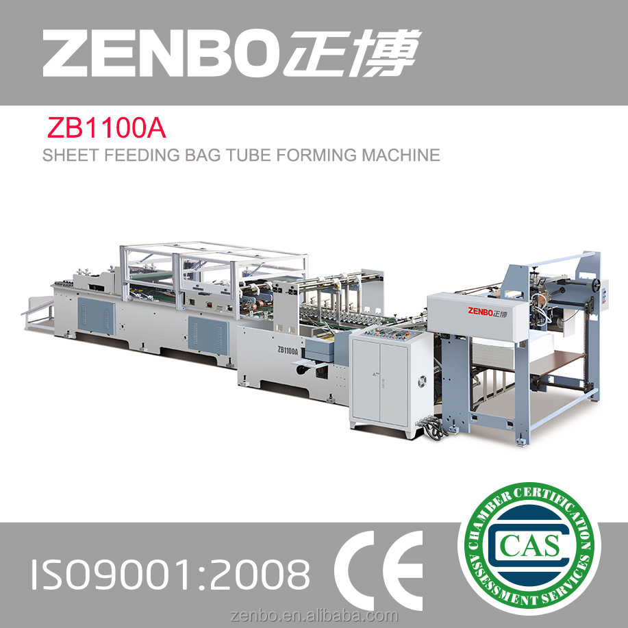 paper bag machine manufacture ZB1100A Sheet feeding bag tube forming machine