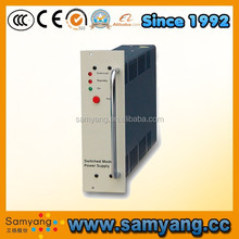 12VDC to 24VDC converter 20A output for trunking systerm can parallel connection