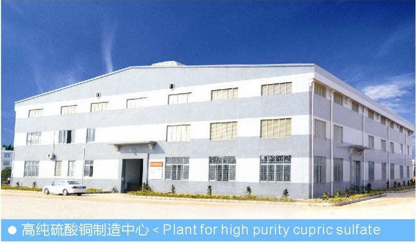 China High Purity Electroplating Copper Sulphate Factory