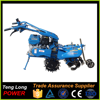 /product-detail/portable-power-tiller-spare-parts-rotary-tiller-price-60505024496.html