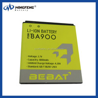 Cell phone battery gb/t 18287-2013 for sony BA900