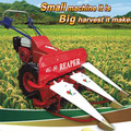 4G80 cutter rower,swather (air-cold diesel engine)