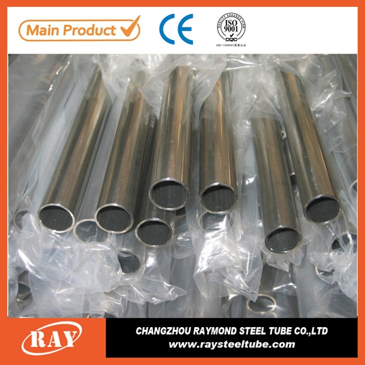 types of mild steel pipe carbon pipe precise steel tube