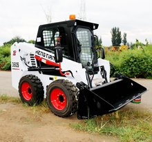Boom loader 800kgs Bobcat skid loaders with Japan engine air conditioner