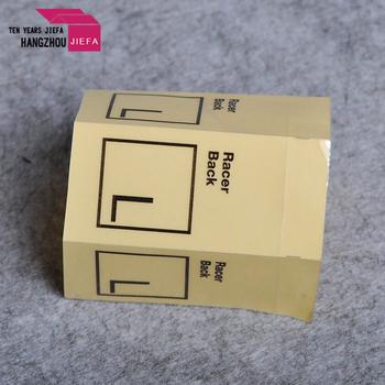 Custom biodegradable self adhesive vinyl vellum paper sticker label