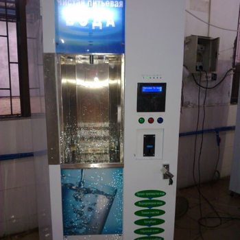 400GPD Purified Water