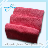 Multi-purpose Red Microfiber Terry Fashionable Towel
