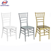 Buy Hotel Wedding Party Chiavari Chair With Good Price
