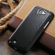 stylish cover for galaxy note 2, for samsung note 2 back cover, leather case for samsung n7100